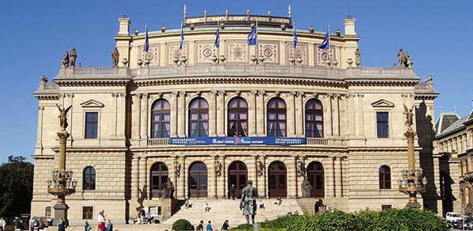 Карлов университет в Чехии