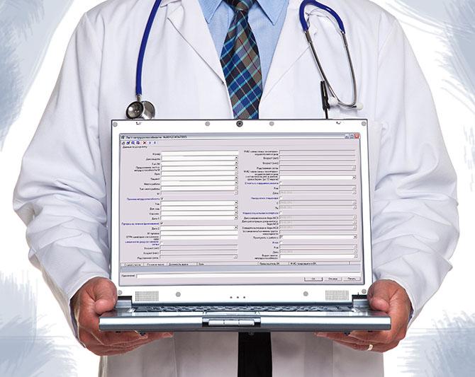 помощь в переезде врача в чехию